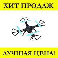 Квадрокоптер DM98 Drone, фото 1