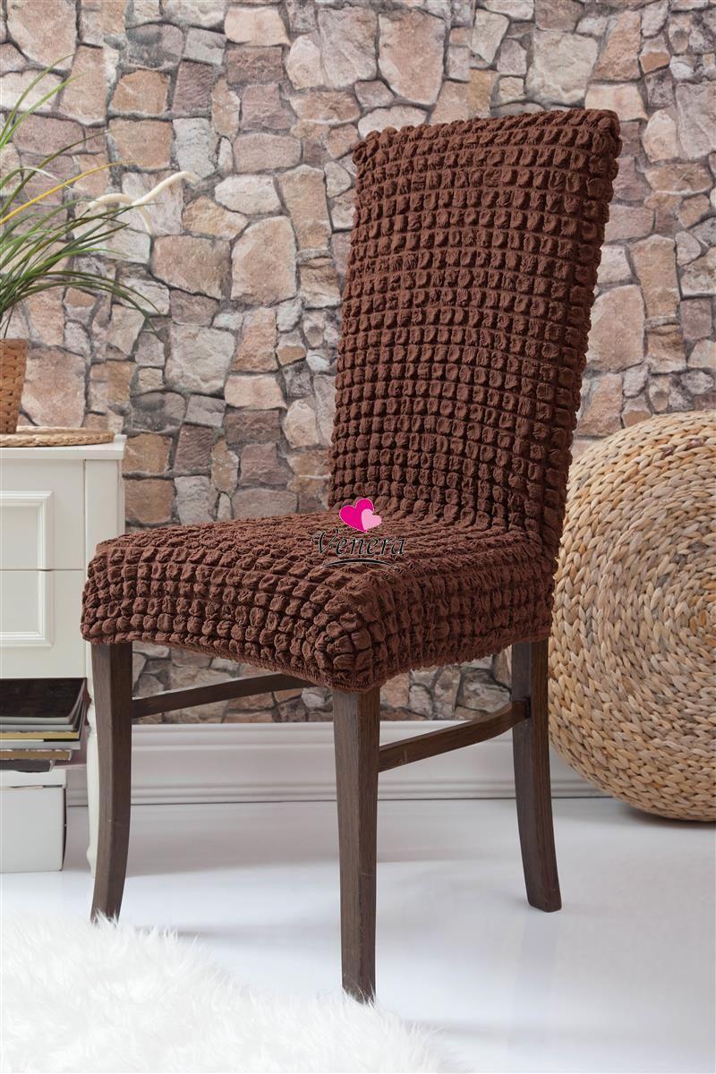 Чехлы натяжные на стулья  без оборки DONNA коричневые  (набор 6 шт.)