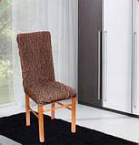 Чехлы натяжные на стулья  без оборки DONNA коричневые  (набор 6 шт.), фото 2