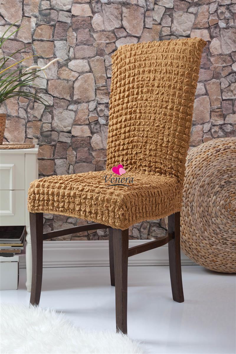 Чехлы натяжные на стулья  без оборки DONNA  цвет горчичный  (набор 6 шт.)