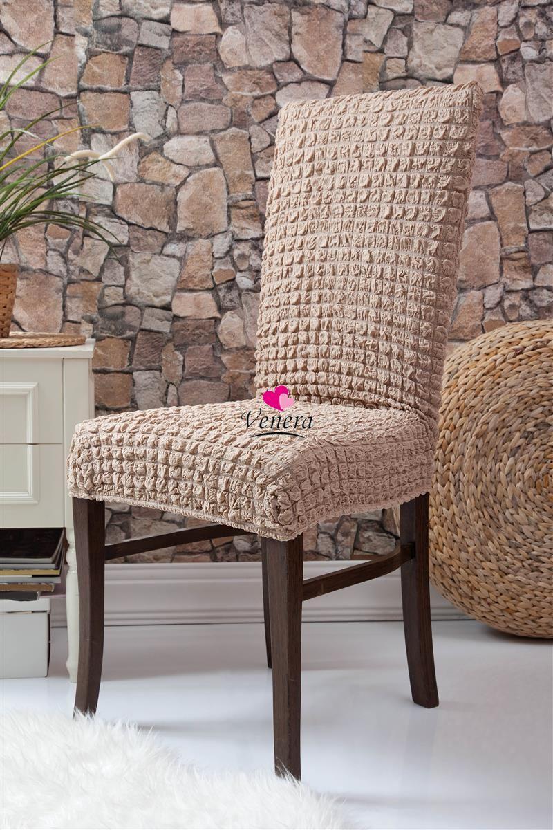 Чехлы натяжные на стулья  без оборки DONNA бежевые  (набор 6 шт.)