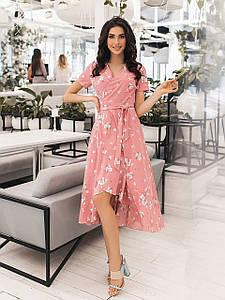 Розовое Платье миди с запахом