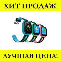 Детские наручные часы Smart F2! Лучший подарок, фото 1