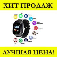 Детские наручные часы Smart Q100! Лучший подарок