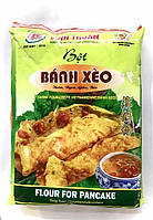 Мука рисовая для блинчиков Bột bánh xèo xanh Vĩnh Thuận 400грамм (Вьетнам), фото 1