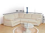 Чехол натяжной на угловой диван и кресло DONNA темно-бежевый  и еще 15 расцветок, фото 2