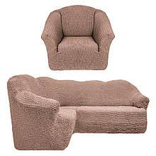 Чехол натяжной на угловой диван и 1 кресло без оборки DONNA капучино. Чехол полностью обтянет ваш диван!!!