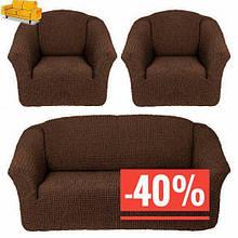 Чехол натяжной на диван и 2 кресла без оборки DONNA шоколадный Турция 201