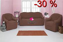 Чехол натяжной на диван и 2 кресла без оборки DONNA коричневый Турция 202