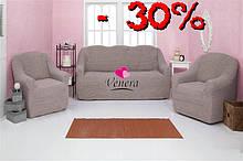 Чехол натяжной на диван и 2 кресла без оборки DONNA капучино Турция 205