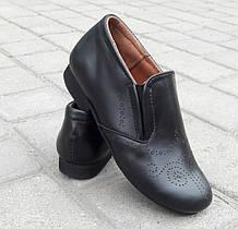 Школьные туфли для мальчиков Karmen черные 732105