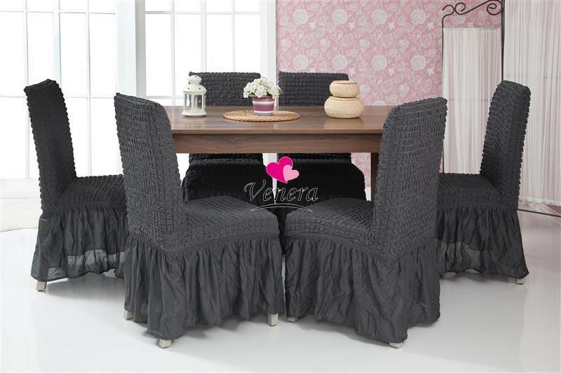 Чехлы натяжные с рюшем на стулья DONNA графит (набор 6 шт.)