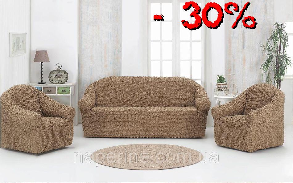 Чехол натяжной на диван и 2 кресла без оборки DONNA мокко Турция 220