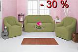 Чехол натяжной на диван и 2 кресла без оборки DONNA мокко Турция 220, фото 3