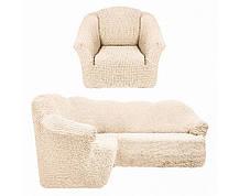 Чехол натяжной на угловой диван и 1 кресло без оборки DONNA кремовый. Чехол полностью обтянет ваш диван!!!
