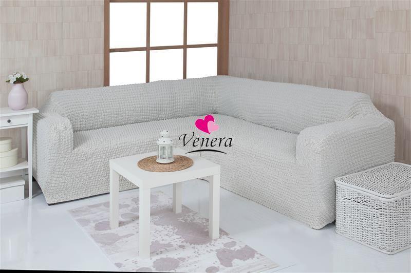 Чехол натяжной на угловой диван и 1 кресло без оборки DONNA бело-кремовый.Чехол полностью обтянет ваш диван