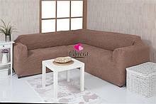 Чехол натяжной на угловой диван без оборки DONNA мокко 202. Чехол полностью обтянет ваш диван!!!