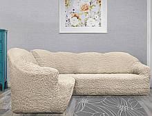Чехол натяжной на угловой диван без оборки DONNA кремовый 214. Чехол полностью обтянет ваш диван!!!