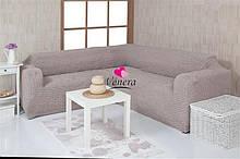 Чехол натяжной на угловой диван без оборки DONNA серо-бежевый 205. Чехол полностью обтянет ваш диван!!!