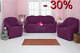 Чехол натяжной на диван и 2 кресла без оборки DONNA горячий шоколад Турция 209, фото 5