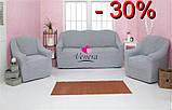 Чехол натяжной на диван и 2 кресла без оборки DONNA пудра Турция 206, фото 4
