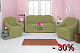 Чехол натяжной на диван и 2 кресла без оборки DONNA пудра Турция 206, фото 6