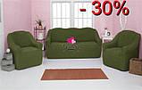 Чехол натяжной на диван и 2 кресла без оборки DONNA пудра Турция 206, фото 9