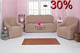 Чехол натяжной на диван и 2 кресла DONNA  без оборки фиолетовый Турция 225, фото 5