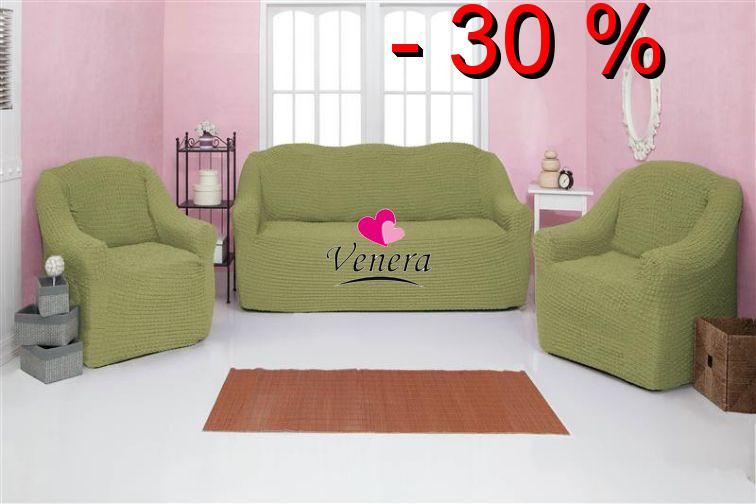 Чехол натяжной на диван и 2 кресла без оборки DONNA оливковый Турция 228