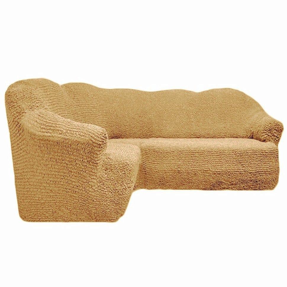 Чехол натяжной на угловой диван без оборки DONNA песочный 203. Чехол полностью обтянет ваш диван!!!