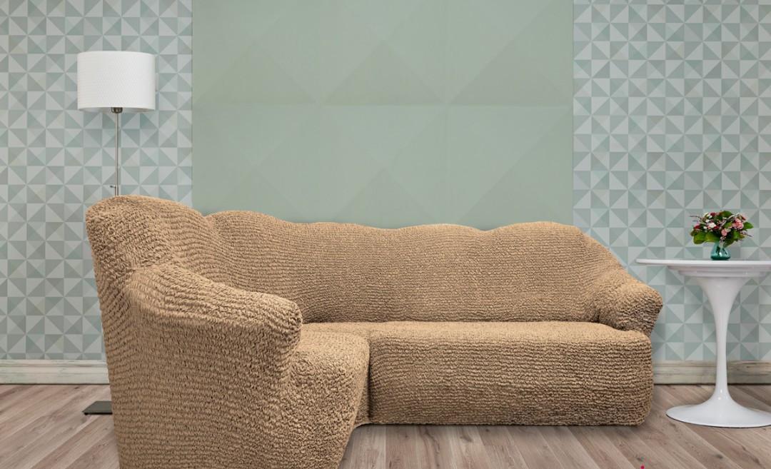 Чехол натяжной на угловой диван без оборки DONNA кофе с молоком 230. Чехол полностью обтянет ваш диван!!!