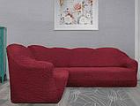 Чехол натяжной на угловой диван и 1 кресло без оборки DONNA бордовый.Чехол полностью обтянет ваш диван!!!, фото 3