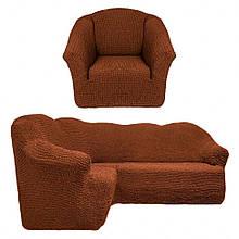 Чехол натяжной на угловой диван и 1 кресло без оборки DONNA  горячий шоколад.Чехол полностью обтянет ваш диван