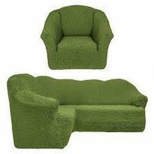 Чехол натяжной на угловой диван и 1 кресло без оборки DONNA зеленый. Чехол полностью обтянет ваш диван!!!