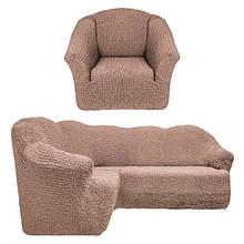 Чехол натяжной на угловой диван и 1 кресло без оборки DONNA какао. Чехол полностью обтянет ваш диван!!!