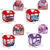 Детская игровая палатка в сумке с ручками на молнии, 4 вида.