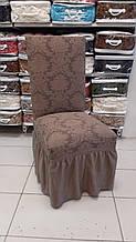Чехлы с рюшем на стулья жаккардовые DONNA  натяжные набор 6-шт шоколадные