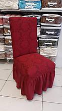 Чехлы с рюшем на стулья жаккардовые DONNA  натяжные набор 6-шт бордовые