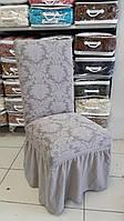 Чехлы с рюшем на стулья жаккардовые DONNA  натяжные набор 6-шт серые