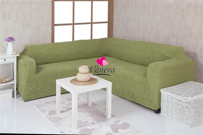 Чехол натяжной на угловой диван без оборки  DONNA   фисташковый. Чехол полностью обтянет ваш диван!!!