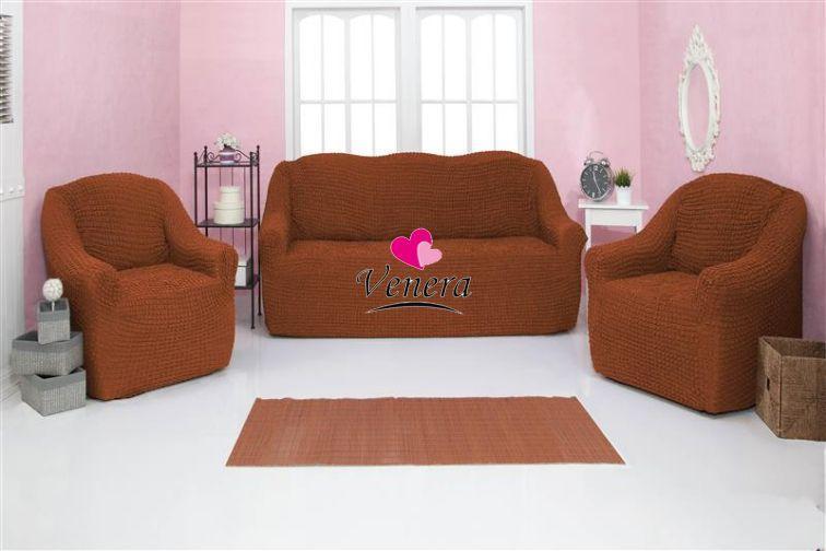 Чехол натяжной на диван и 2 кресла без оборки DONNA корица Турция 209