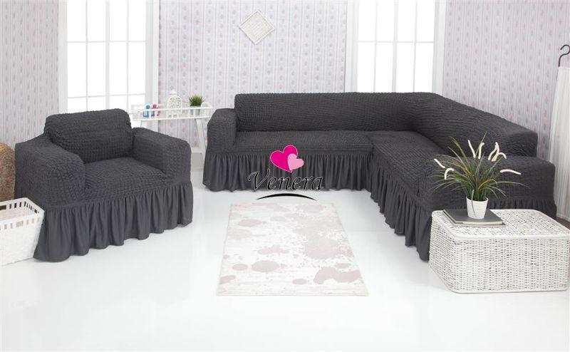 АКЦИЯ!!! Чехол натяжной на угловой диван и кресло DONNA   графит  и еще 15 расцветок