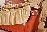 Чехол натяжной на угловой диван и кресло DONNA  мокко 202  и еще 15 расцветок, фото 3