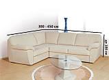 Чехол натяжной на угловой диван и кресло DONNA  персиковый 227 и еще 15 расцветок, фото 2