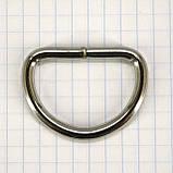 Полукольцо 30 мм никель 30*20*4 для сумок t4216 (30 шт.), фото 3