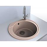 Кухонна мийка Tuluza, фото 4
