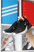Кроссовки Nike Air Max 270 Black White, кроссовки найк аир макс 270