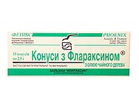 Свічки флараксин з маслом чайного дерева №10 Фенікс (Україна, Харків)