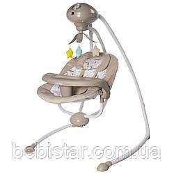 Кресло-качалка укачивающий центр бежевая от сети и батареек CARRELLO Fantasia CRL-7503 Fall Beige с рождения