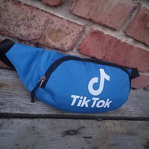 Детская сумка Tik Tok светоотражающяя, на пояс 29х12 см, фото 2